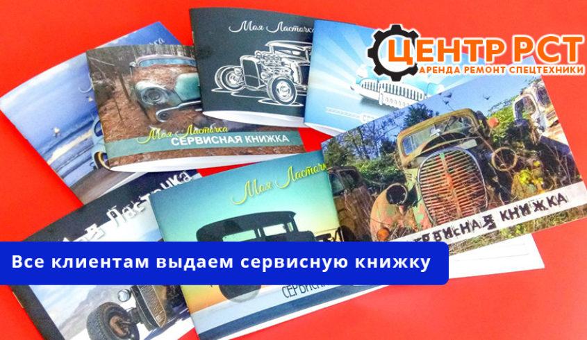 //centr-rst.ru/wp-content/uploads/2018/08/tehslide-1-2.jpg