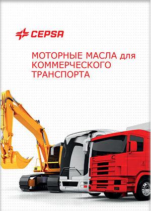 https://centr-rst.ru/wp-content/uploads/2019/06/КАТАЛОГ-CESPA-300x420.jpg